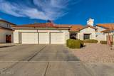 5558 Aster Drive - Photo 1