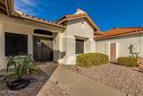 5558 Aster Drive - Photo 4
