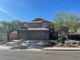 2205 Granite View Drive - Photo 1