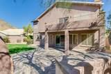 2205 Granite View Drive - Photo 48