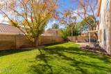 3833 Shannon Street - Photo 25