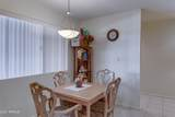 12222 Paradise Village Parkway - Photo 18