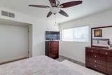 2302 Granite Reef Road - Photo 27