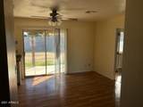 2931 Diamond Avenue - Photo 3