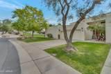 2445 Rancho Drive - Photo 1