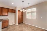 17783 Tasha Drive - Photo 6