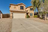 39920 Vincenza Street - Photo 2