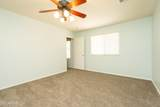 10027 Payson Road - Photo 23