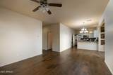 4167 Rocky Mountain Way - Photo 2