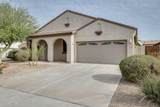 17562 Agave Court - Photo 1