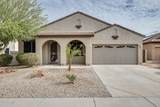 17562 Agave Court - Photo 2
