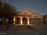 17562 Agave Court - Photo 3