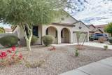 17562 Agave Court - Photo 4