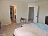 3035 Santa Cruz Avenue - Photo 5