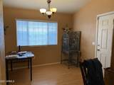 571 Burgess Avenue - Photo 6