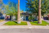 1730 Mulberry Drive - Photo 3