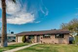 3124 Aster Drive - Photo 3