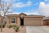 11039 Verbina Lane - Photo 1