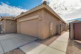 11039 Verbina Lane - Photo 4