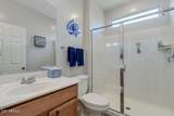 11039 Verbina Lane - Photo 47