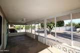 10322 Floriade Drive - Photo 16