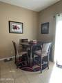 8819 Aster Drive - Photo 7