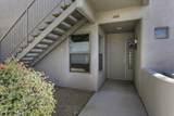 11880 Saguaro Boulevard - Photo 2
