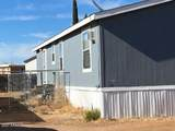 650 Busby Drive - Photo 4