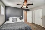 3245 Morning Star Lane - Photo 33