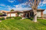 6366 Crocus Drive - Photo 4