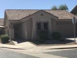 2565 Signal Butte Road - Photo 1