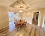 5734 Decatur Street - Photo 18