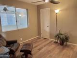 5734 Decatur Street - Photo 20