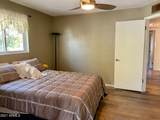 5734 Decatur Street - Photo 22