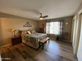 5734 Decatur Street - Photo 25