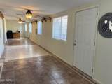 5734 Decatur Street - Photo 32