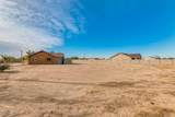 18504 Val Vista Boulevard - Photo 39