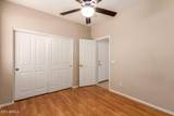 7407 Tether Trail - Photo 23