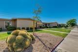 10551 Granada Drive - Photo 2