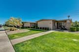 10551 Granada Drive - Photo 3