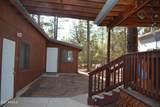 2141 Woods Drive - Photo 23
