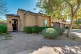 1508 Alta Mesa Drive - Photo 3