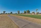 12405 Augusta Drive - Photo 39