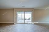 2021 Palmaire Avenue - Photo 12