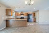 2021 Palmaire Avenue - Photo 4