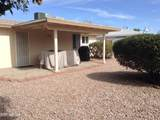 6305 Adobe Road - Photo 46