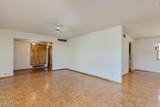 7917 Mcdowell Road - Photo 10