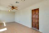 7917 Mcdowell Road - Photo 14