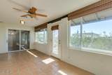 7917 Mcdowell Road - Photo 15