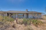 7917 Mcdowell Road - Photo 2